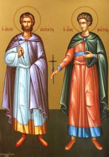 http://www.vaticaninexile.com/images/ot_2021_08_article_04.jpg